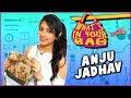 Anju Jadhav Handbag Secret Revealed What S In Your Bag TellyMasala mp3