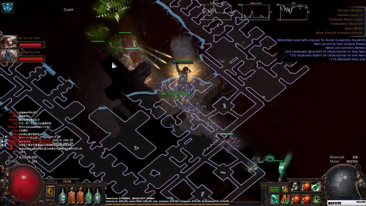 Torture Chamber Map Path of Exile 3.1 | T12 Torture Chamber Map and Boss(2bosses  Torture Chamber Map