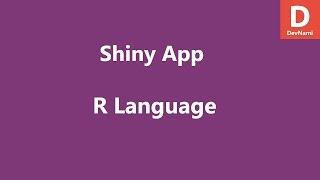 R البرمجة إنشاء لامعة التطبيق
