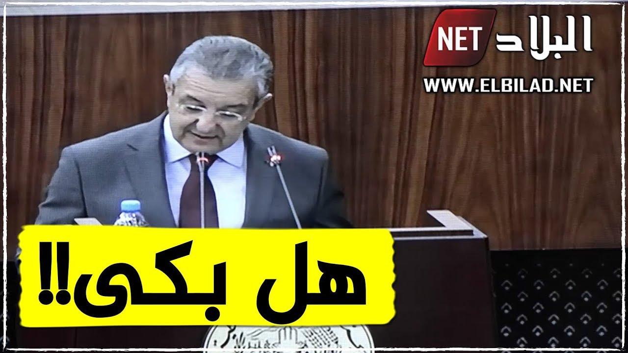 هل بكى وزير المالية خلال كلمته أمام نواب البرلمان؟ .. شاهدوا
