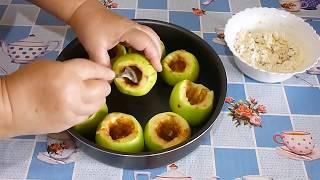 Запеченные яблоки с начинкой