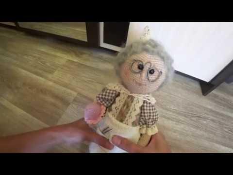 Как связать бабушку