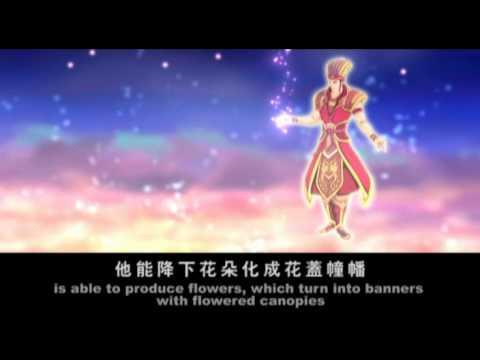 Phim: Kinh Di Lặc Bồ Tát Thượng Sanh (Phim Hoạt Hình)