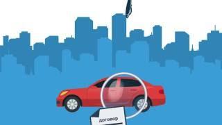VIKUPCARS: Выкуп автомобилей в Краснодаре(Выкуп автомобилей в любом состоянии дорого с выездом оценщика на дом. Срочная скупка авто в Краснодаре...., 2016-05-27T15:59:42.000Z)