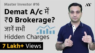 Brokerage Charges in Zerodha, Upstox, Others - DP Charges, AMC & Hidden Charges in Demat Account