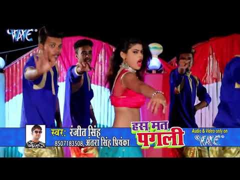 Has Mat Pagli Pyar Ho Jayega Nirahua Ka Dhamakedar  Dj Song