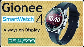 Gionee SmartWatch 4 Review hindi ⚡Good Display ⚡Big Battery⚡