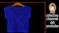 ef44e07850867 كروشيه طريقه عمل تيشرت بالوحدات مع تشبيكها Art Crochet