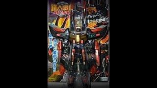 Chou Dendou Robot Tetsujin 28 Go Fx Fx Black Ox Knock off Robot Toy Transfor Mode:Jet.