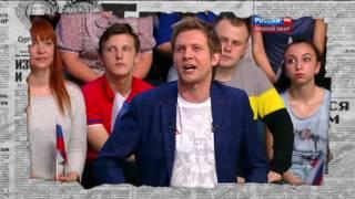 Евро-2016 по-русски: как российские зрители радовались убийству во Франции — Антизомби, 17.06