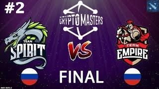 Spirit vs Empire #2 (BO5)   GRAND FINAL   CryptØmasters