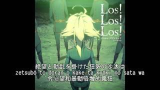 幼女戦記 ED 「Los! Los! Los!」- ターニャ・デグレチャフ (CV:悠木碧) (日本語/ローマ字字幕付き)