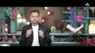 3 أنواع من الناس قريبين من الزنا .. تعرَّف عليهم - مصطفى حسني