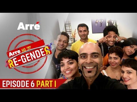 Arre Ho Ja Re-Gender | Episode 6 Part I | Raghu Ram In The House