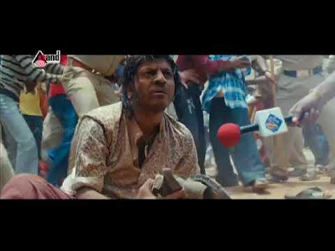 Jogaiah  7C New Kannada Movies Full  7C Shivraj Kumar  7C Jogi Prem  7C Kannada Super Hi 16