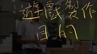 Publication Date: 2019-09-26   Video Title: B09 石籬天主教中學 - Infinity Wall (M