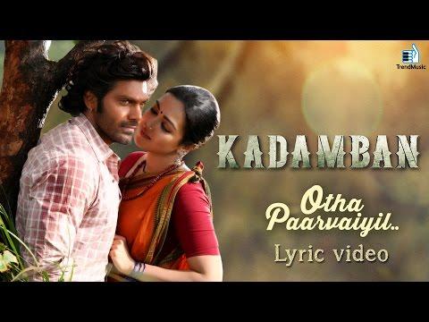 Kadamban - Otha Paarvaiyil Lyric Video Song | Yuvan Shankar Raja | Arya | Trend Music