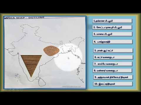 SSLC Social science maps in Tamil