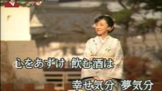 この曲はチャン友さんのリクエスト曲です・ 河中美幸さんが 可愛く 歌っ...