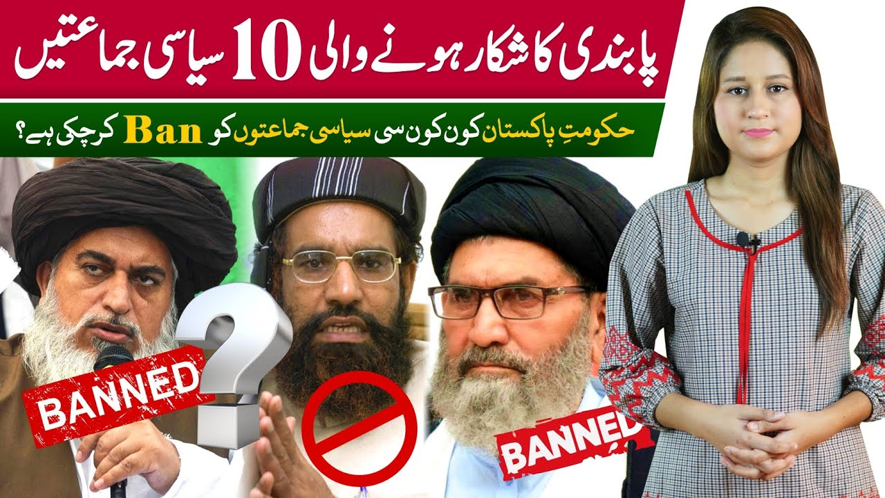 Top 10 Political Organization banned by Government of Pakistan, TLP Hafiz Saad Rizvi, Sheikh Rasheed