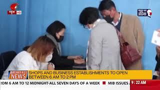 Nagaland govt announces extension of lockdown till June 18