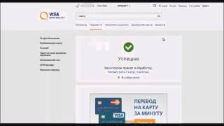 Как заработать в интернете Яндекс.Деньги 300 рублей в час