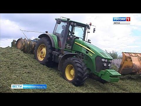В Кировской области началась заготовка кормов (ГТРК Вятка)
