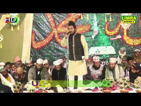 Ulfat Noori Naat Shareef Part 1 2017 Naatiya Mushaira Jais Shareef HD India