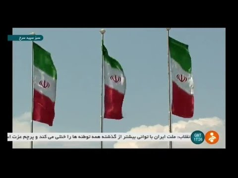 Iran Flag story, From Ancient era to the Islamic Republic سبز سپيد سرخ داستان پرچم ايران