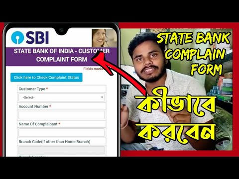 State Bank of india AEPS Failed Tranjection Customer online Complane from ,  #chhotabusiness