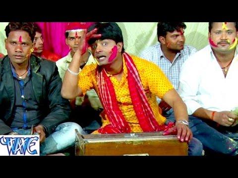 सिया भईली लाले लाल - Mixture Holi - Gajendra Sharma - Bhojpuri  Holi Songs 2016 new
