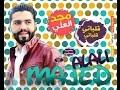 Download قلباتي قلباتي   مجد العلي 2016 MP3 song and Music Video