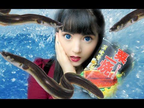 JAPANESE EEL CRISPS!