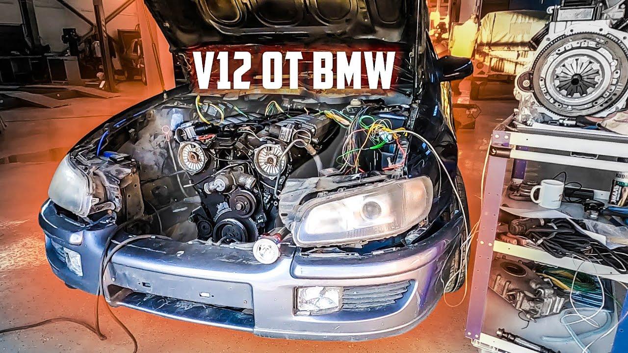 OMEGA с V12 от BMW - Первый запуск