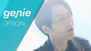 길구봉구, 하동균 GB9, Ha Dong Qn - 그래 사랑이었다 Beautiful Official M/V