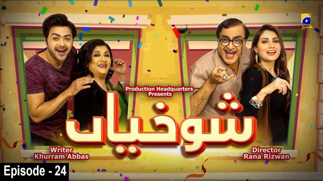 Shokhiyan Episode 24 | 8th August 2020 | Har Pal Geo