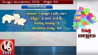 Information Of New Districts And Mandals In Telangana | V6 News