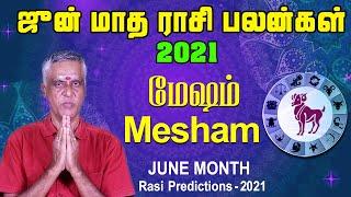 Mesham Rasi (Aries) June Month Predictions 2021 – Rasi Palangal