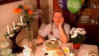 Как я познакомилась с мужем, или снимаем код на одиночество.Вечерний чай с Натальей Ахмедовой(, 2014-05-11T09:26:42.000Z)