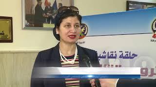 ترويج الشائعات عبر وسائل التواصل الاجتماعي وأثرها حلقة نقاشية بـ وزارة الداخلية.. فيديو