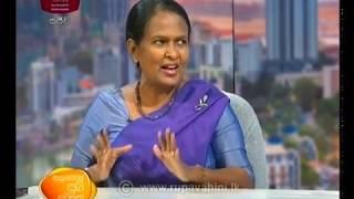 Ayuboawan Suba Dawasak   2020- 04 -28 Rupavahini Thumbnail