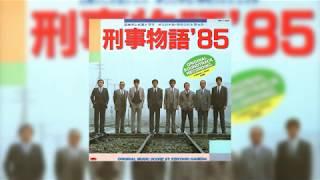 Tracklist: 01. Keiji Monogatari '85 Main Theme [0:00] 02. City Beat [3:02] 03. Afternoon Mood [4:55] 04. Keiji Monogatari '85 Theme [7:42] 05. Twilight City [9:40] ...