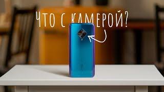 Обзор vivo V17 — что с камерой?