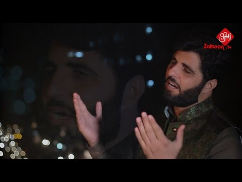 Khuwaab | Syed Noman Shah | New Naat Video (Watch In HD)