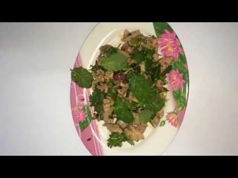 น้ำตกหมู วิธีทำง่ายๆ ภายใน 5 นาที  อาหารอีสานรสแซ่บ Spicy sliced beef salad