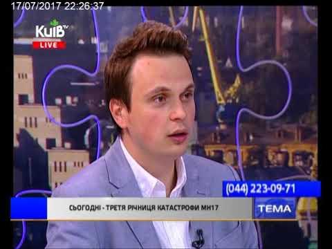 Телеканал Київ: 17.07.17 Столиця 22.15