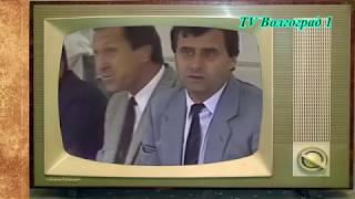 """Арена Спорт Плюс"". Золото сборной СССР на ОИ-1988 + ""Расинг"""