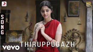 Kaaviyathalaivan - Thiruppugazh Song | A.R.Rahman | Siddharth, Prithviraj