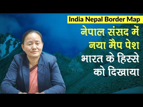India Nepal Map Tension: नेपाल का नया नक्शा, Kalapani, Limpiyadhura, Lipulekh को दिखाया अपना