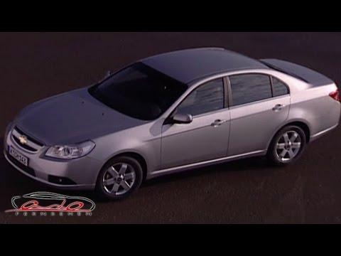 Chevrolet Epica 2006 Youtube